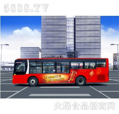 百乐福公交停车效果图