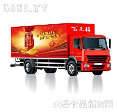 百乐福红色厢货车效果图