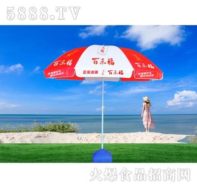 百乐福太阳伞效果图