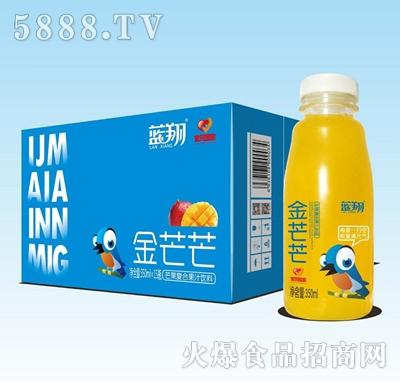 蓝翔金芒果复合果汁饮料350mlx24瓶