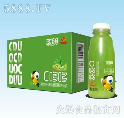 蓝翔奇异果复合果汁饮料350mlx24瓶