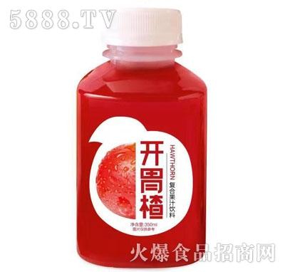 果然高开胃楂复合果汁饮料