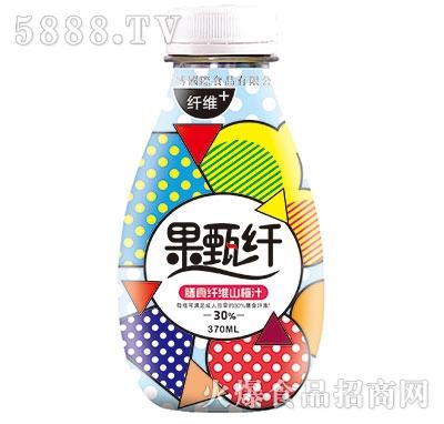 果甄纤膳食纤维山楂汁370ml
