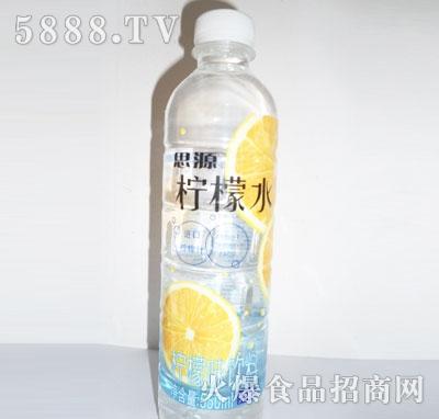 思源柠檬水550ml