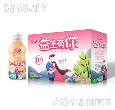 悠恋益生有你乳酸菌草莓味饮品340mlx12瓶