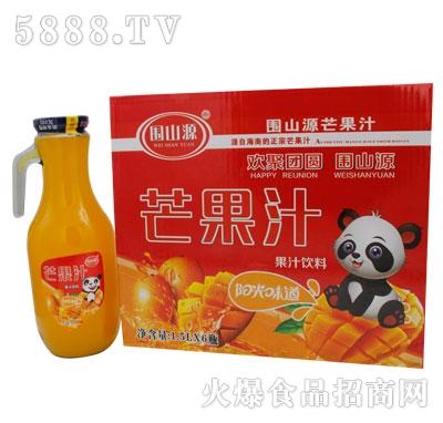 围山源芒果汁饮料(箱)