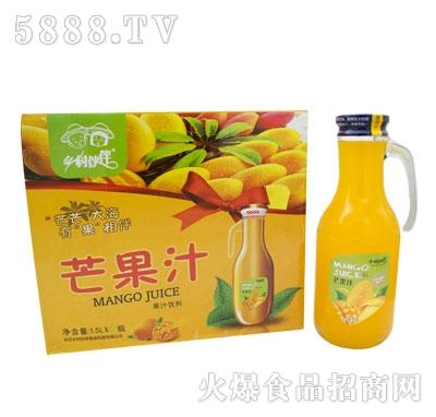 乡村伙伴芒果汁饮料(箱装)