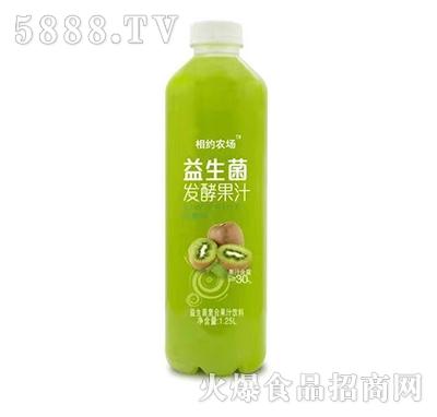 相约农场益生菌猕猴桃复合果汁1.25L