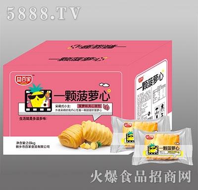 益百家一�w菠�}心�A心面包2.0kg
