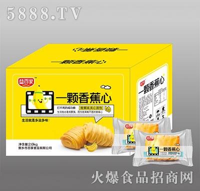 益百家一�w香蕉心�A心面包2.0kg