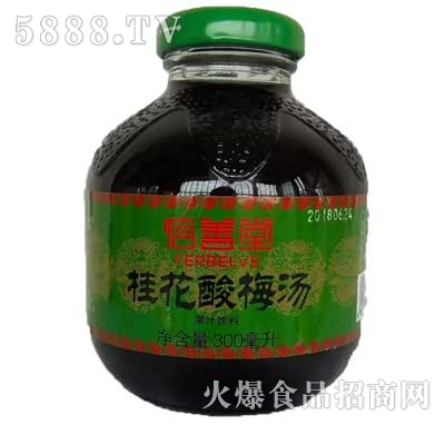 信善堂桂花酸梅汤果汁饮料300ml