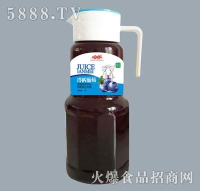 华沃冷榨蓝莓汁