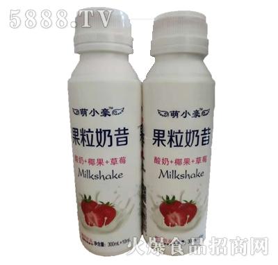 萌小豪果粒酸奶草莓味饮品310ml