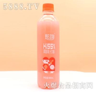 炫吻草莓果汁�料480ml
