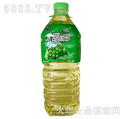 沃森水晶葡萄果味饮料2L