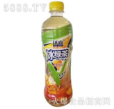 沃森冰绿茶