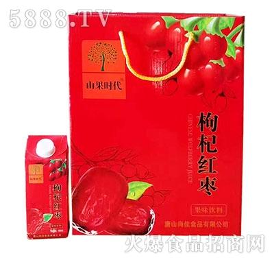 山果时代枸杞红枣果味饮料
