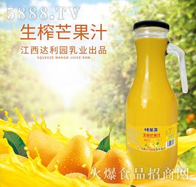 江西达利园生榨芒果汁