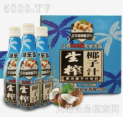 江西达利园味乐多生榨椰子汁1.25Lx6瓶