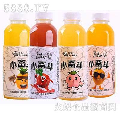 小奋斗果汁饮料500ml