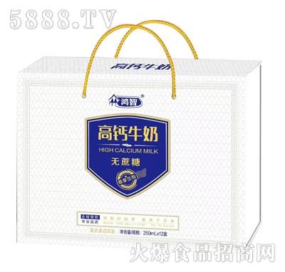 鸿智无蔗糖高钙牛奶250mlx12盒
