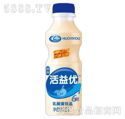 活益优乳酸菌饮品原味1.25L