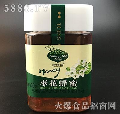 � 蜂堂枣花蜂蜜500g