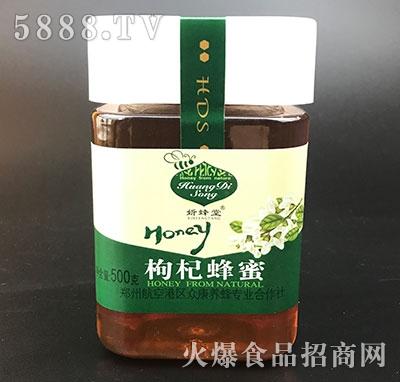 � 蜂堂枸杞蜂蜜500g