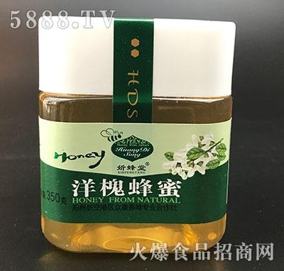 � 蜂堂洋槐蜂蜜350g