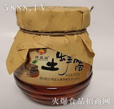 蜂昊园土蜂蜜500g瓶