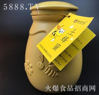 蜂护士土蜂蜜瓶