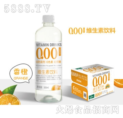0.00维生素饮料香橙味