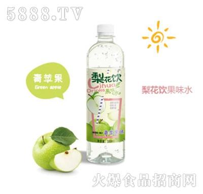梨花饮青苹果味