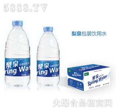 梨泉包装饮用水