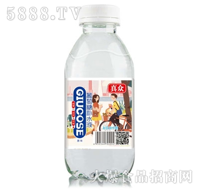 真众葡萄糖补水液原味450ml