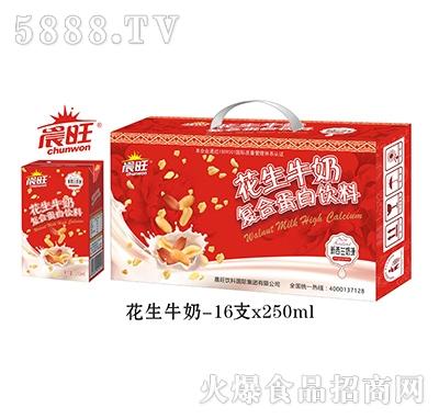晨旺花生牛奶250mlx16盒
