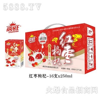晨旺红枣枸杞250mlx16盒