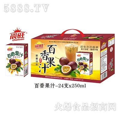 晨旺百香果汁饮品250mlx24盒