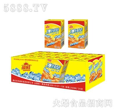 晨旺冰红茶饮料250mlx24盒