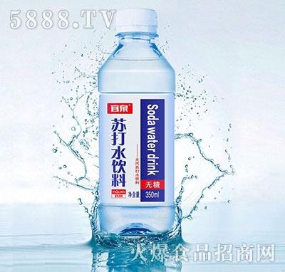 宜泉苏打水饮料350ml