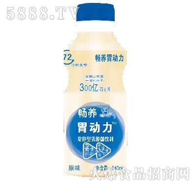 畅养胃动力乳酸菌原味340ml
