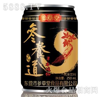 参草堂草本植物风味饮料250ml