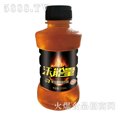 参草堂沃能量维生素风味饮料370ml