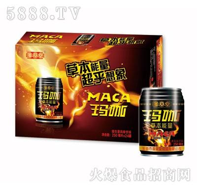 参草堂玛咖维生素风味饮料250mlx24
