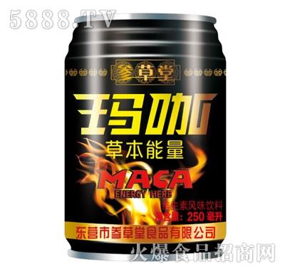 参草堂玛咖维生素风味饮料250ml