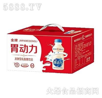金牌胃动力发酵型乳酸菌饮品箱装