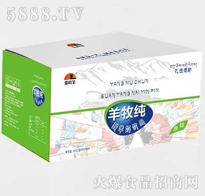 秦岭羊羊牧纯原味1x450毫升x12盒