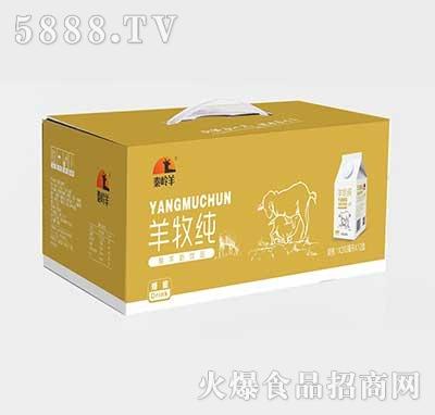 秦岭羊羊牧纯蜂蜜味1x200毫升x12盒箱装