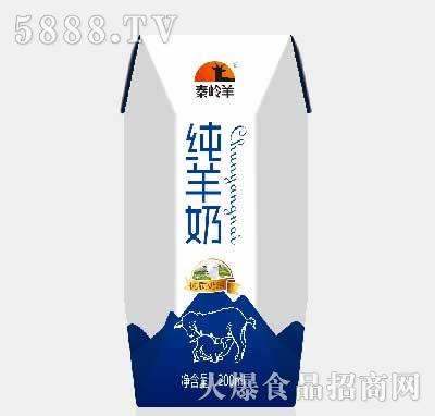 秦岭羊纯牛奶200ml盒装