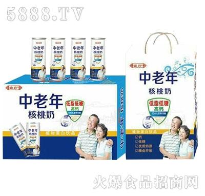 欧珍中老年核桃奶植物蛋白饮品